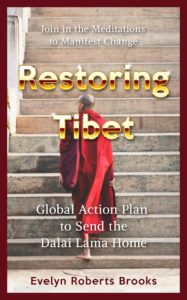 restoringtibet-ebook-cover-1250px